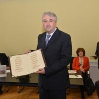 """Додела награде """"Ђорђе Јовановић"""" за 2016. годину"""