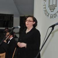 Дан Библиотеке града Београда 2014. године