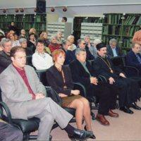 Дан Библиотеке града Београда 2007. године
