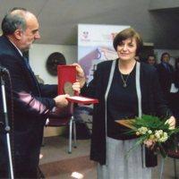 Дан Библиотеке града Београда 2008. године