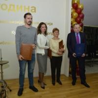 Дан Библиотеке града Београда 2016. године