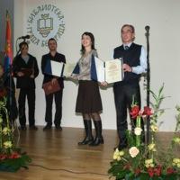 Дан Библиотеке града Београда 2010. године
