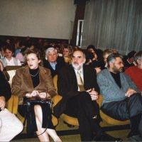 Семинар Прве српске виртуелне библиотечке мреже