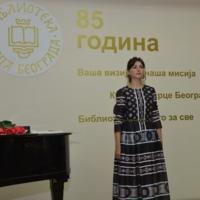Соло песме на стихове Десанке Максимовић