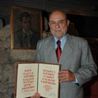 """Додела награде """"Ђорђе Јовановић"""" за 2012. годину"""
